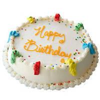 3/4 Star Bakery's Perking Emotion 1 Lb Birthday Vanilla Cake